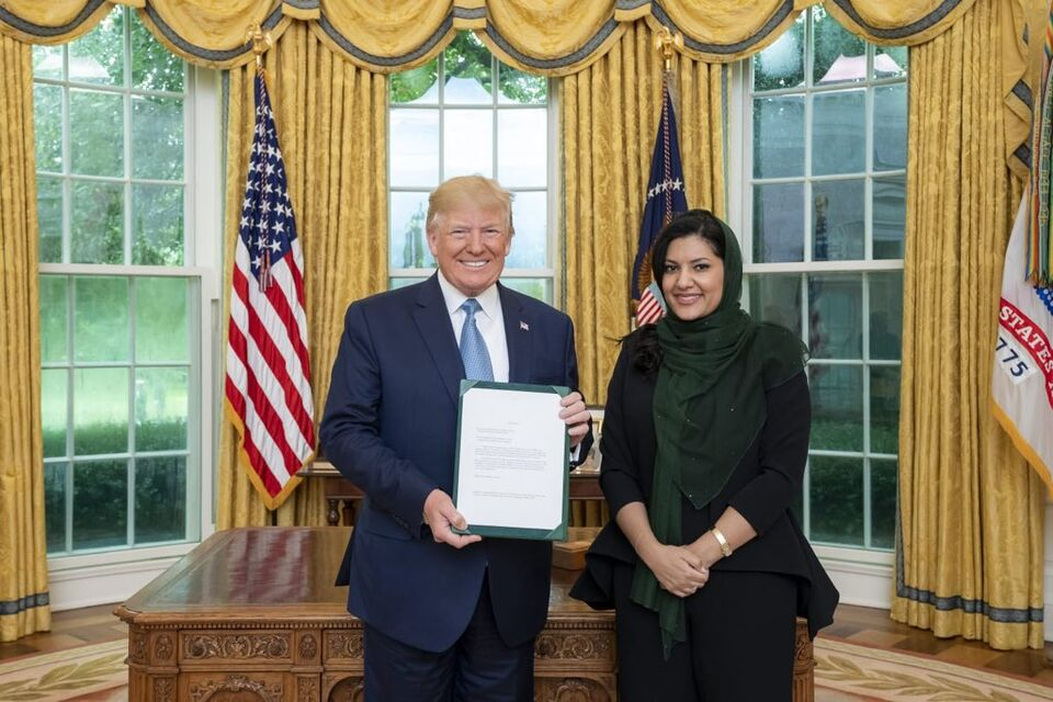 Saudi's Princess Reema Meets Donald Trump At The White House