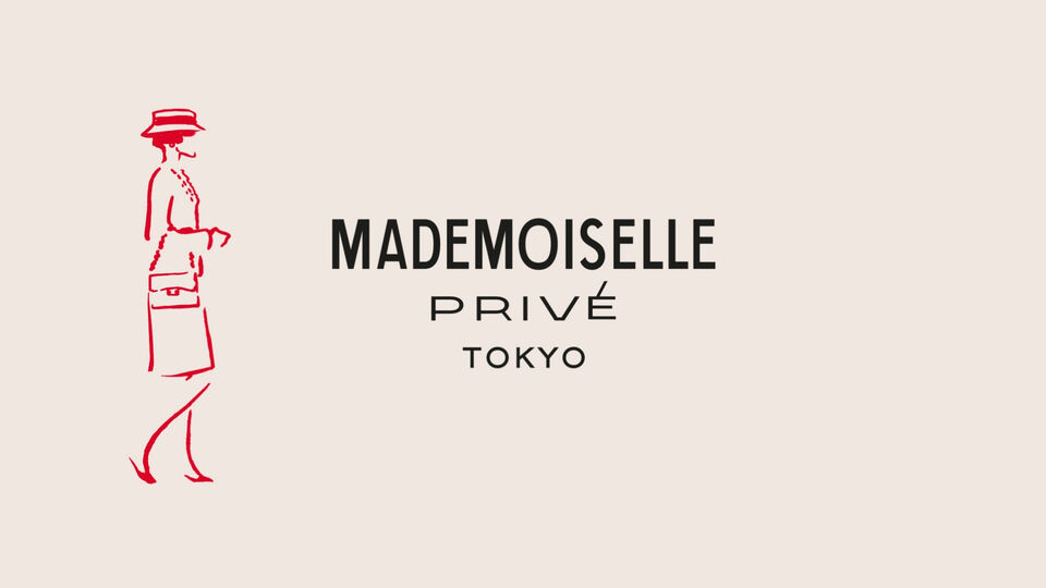 Chanel's Mademoiselle Privé Exhibition Is Coming To Tokyo