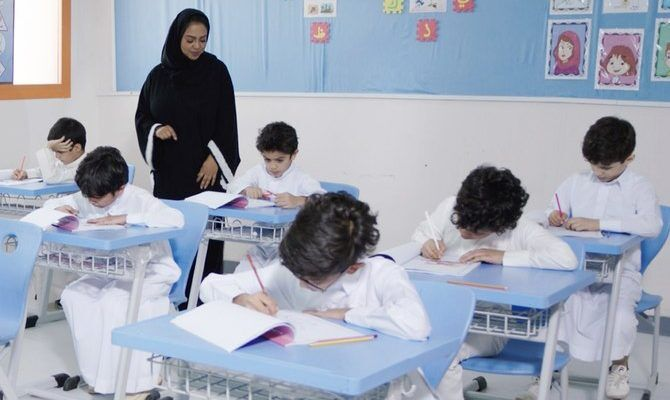 Women Can Now Teach Boys In Saudi Arabia