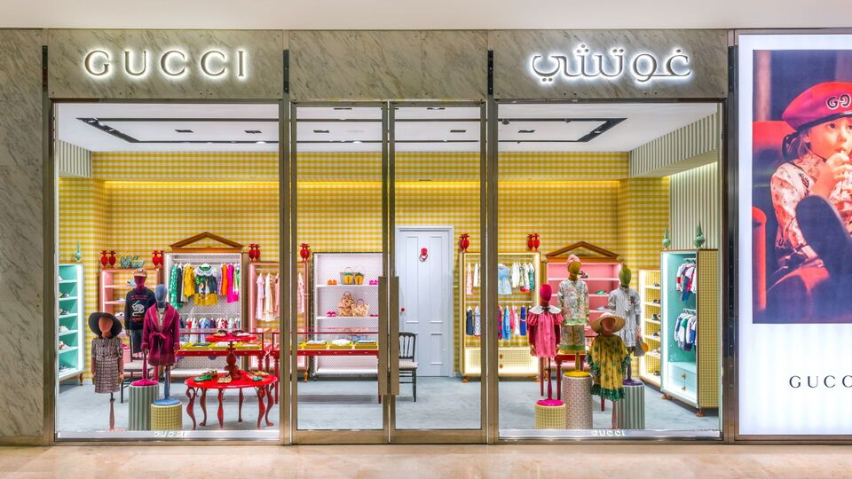 Gucci Just Reopened Their Kids Store In 360 Mall Kuwait