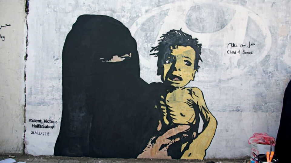 How Yemen-Based Romooz Foundation Is Working To Promote Art And Culture In The Midst Of War