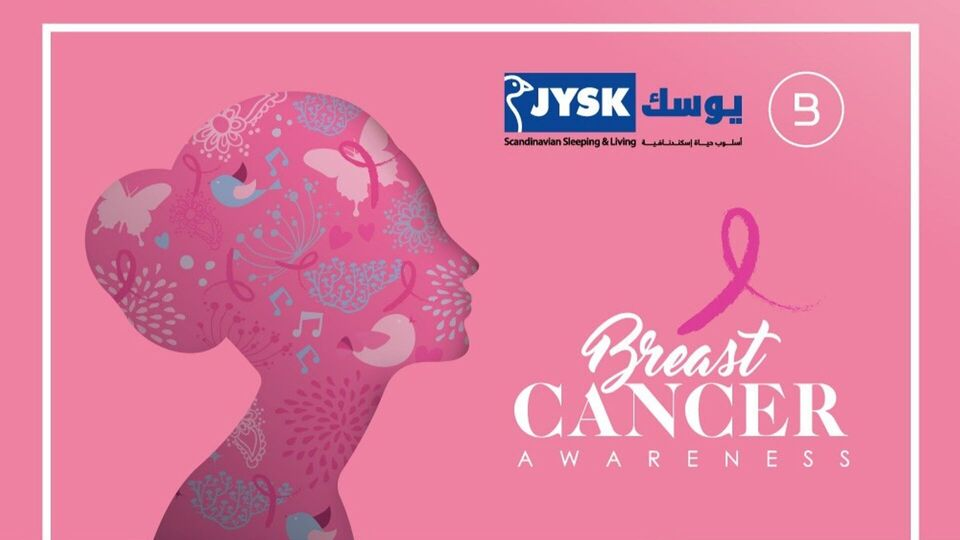 12 Things You Can Do For Breast Cancer Awareness Month In The UAE