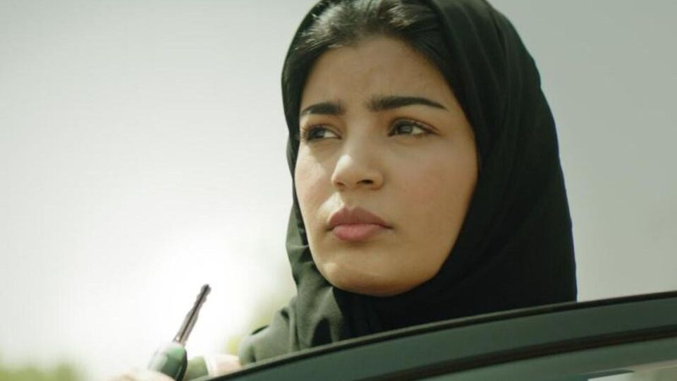 This Saudi Film Is Now An Oscar Contender