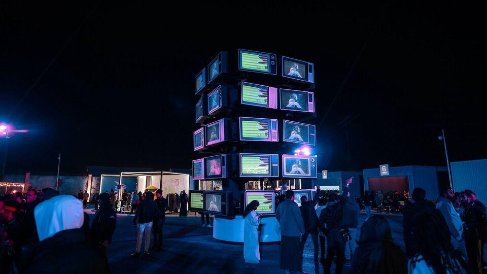 Saudi Arabia's MDL Beast Festival Wins Guinness World Record