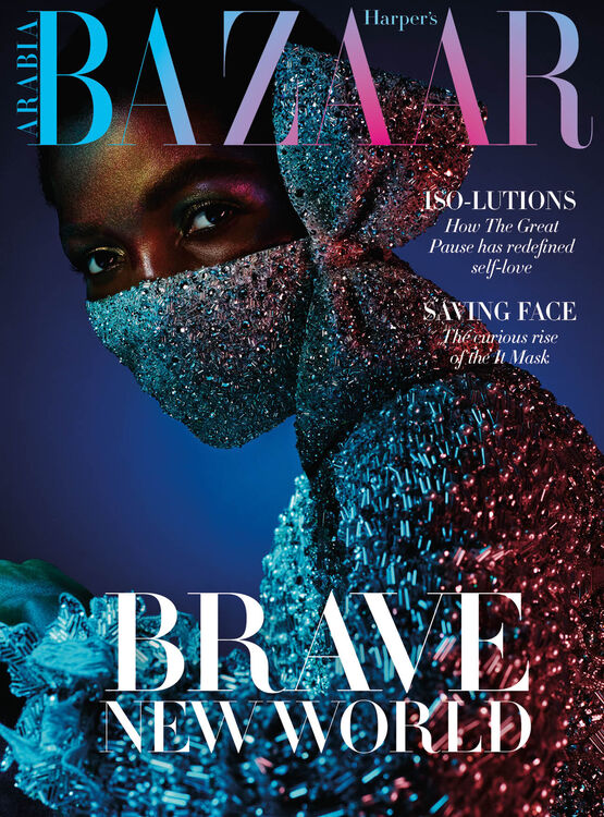 New World Order: A Letter From Our Editor | Harper's Bazaar Arabia Summer 2020 Issue