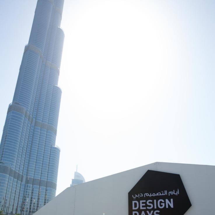 In Review: Design Days Dubai 2016