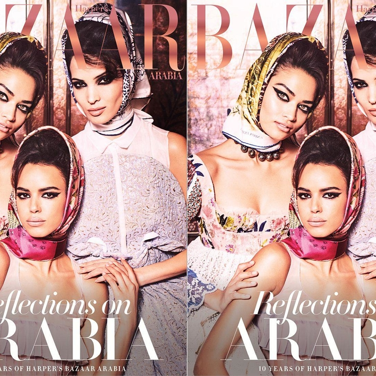 A Sneak Preview Of Bazaar's 10th Anniversary Edition