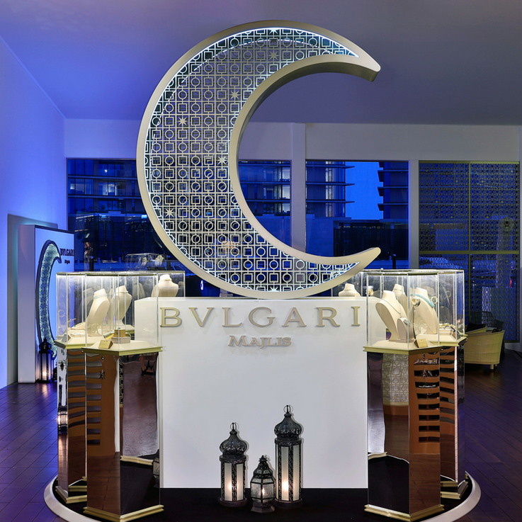The Bulgari Resort Dubai Unveil Their First Majlis For Ramadan