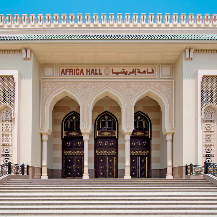 Sheikha Hoor Al Qasimi Gives Us The Lowdown On African Art In Sharjah
