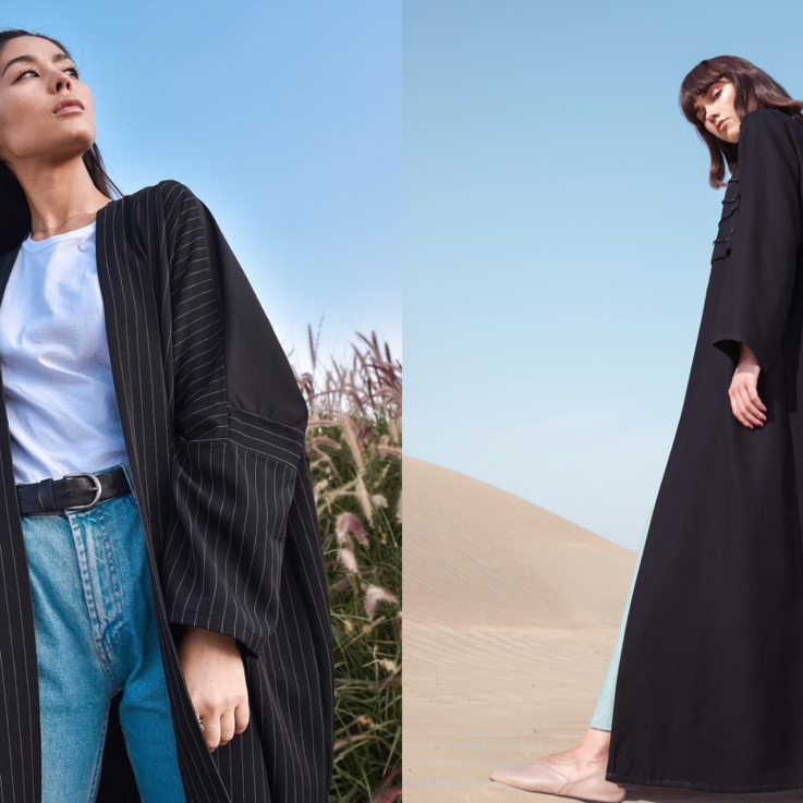 15 Modern Abaya Labels That Are Incredibly On-Trend
