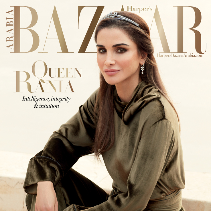 March Cover: Queen Rania Of Jordan On 20 Years Of Intelligence, Integrity And Intuition