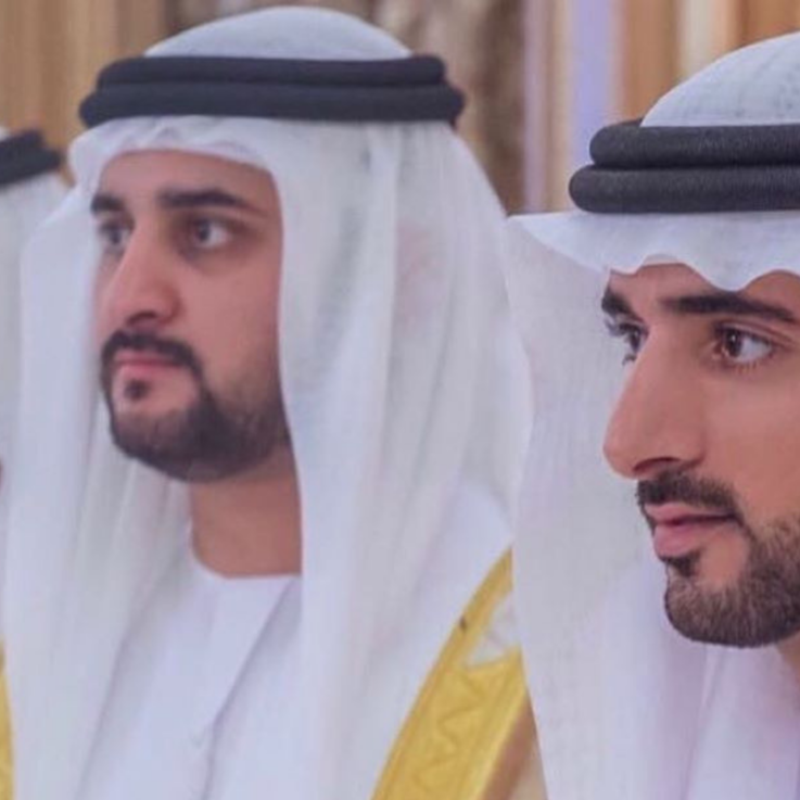 Dubai's Crown Prince Sheikh Hamdan Just Got Married