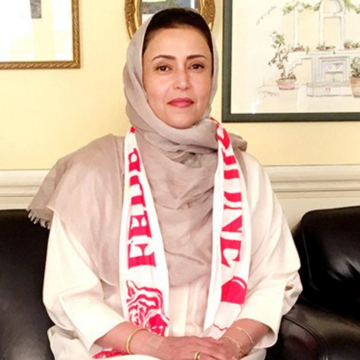 Princess Nourah Becomes First Saudi Woman To Be President Of A Sports Club