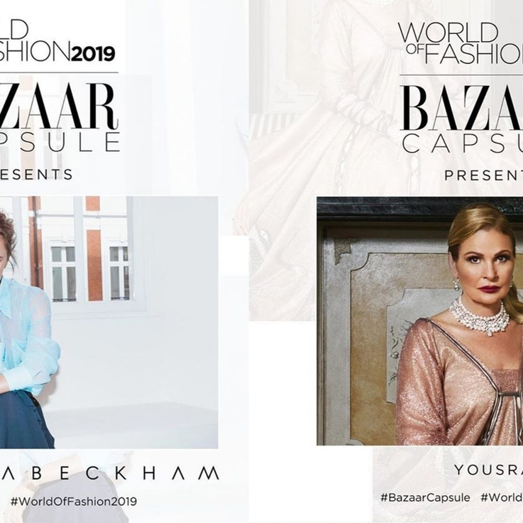 The Full BAZAAR Capsule Schedule: Every Single Event You Need To Attend And Why