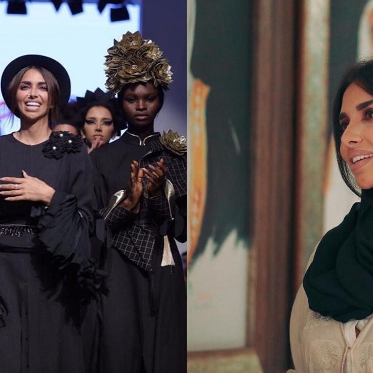 Who Is Sara Al Madani?