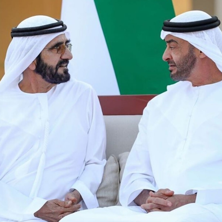 Sheikh Mohammed Calls On Residents And Citizens To Choose The Country's New Logo
