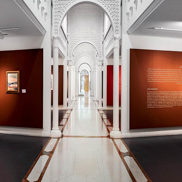 A Glimpse Inside Museologist Manal Ataya's Way Of Life