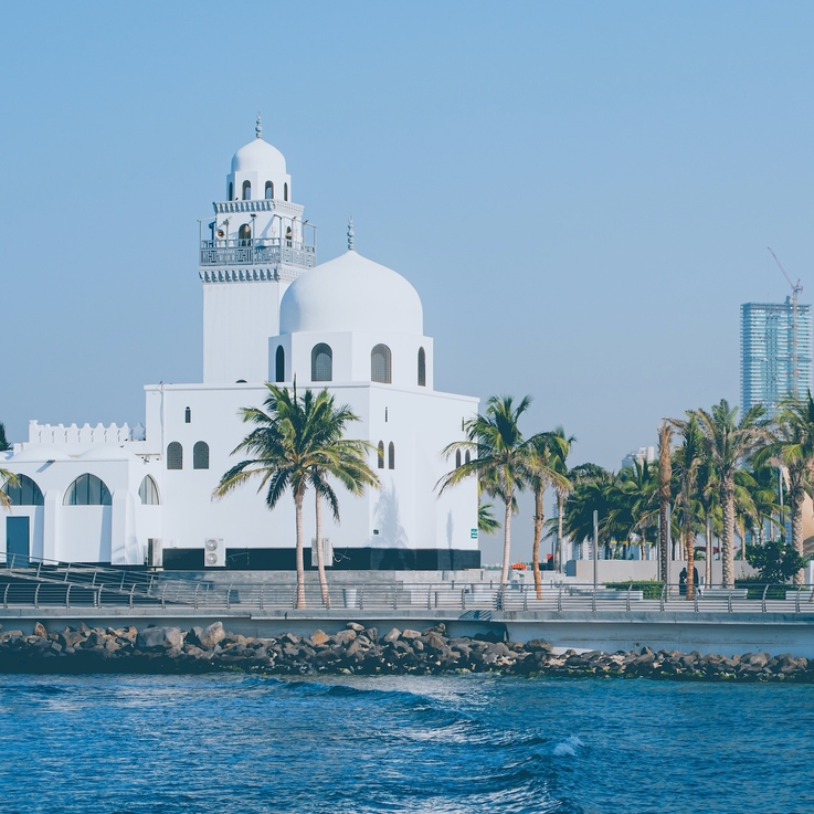 Jeddah Curfew: What You Need To Know About The New COVID-19 Lockdown Restrictions in Saudi Arabia
