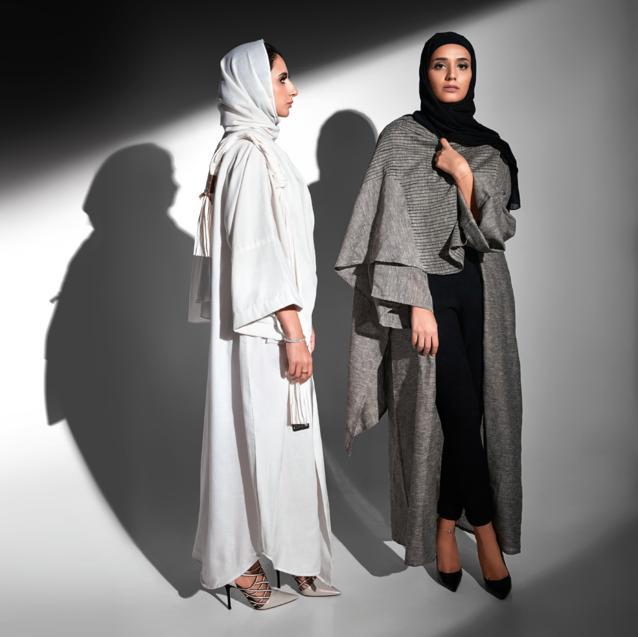 17 Inspiring Women We're Celebrating This Emirati Women's Day