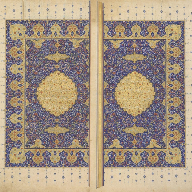 Historic Qu'ran Exhibition Showcases at the Smithsonian's Freer|Sackler This Fall