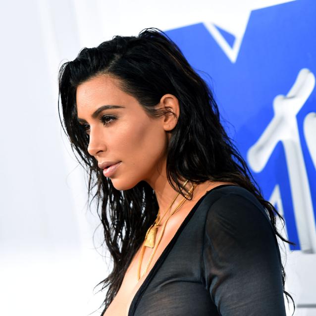 Is Kim Kardashian West Designing A Childrenswear Range?
