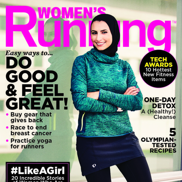 The First Hijabi Woman To Cover A Western Fitness Magazine