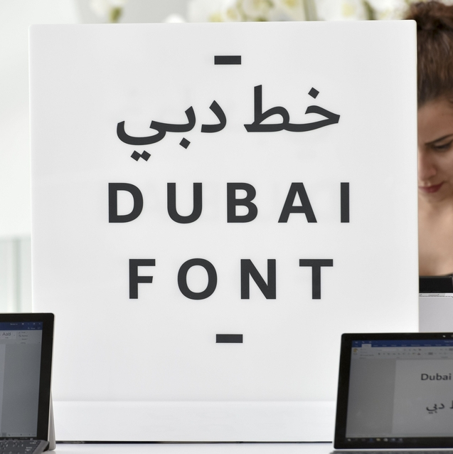 Dubai Becomes The First City In The World To Have Its Own Font