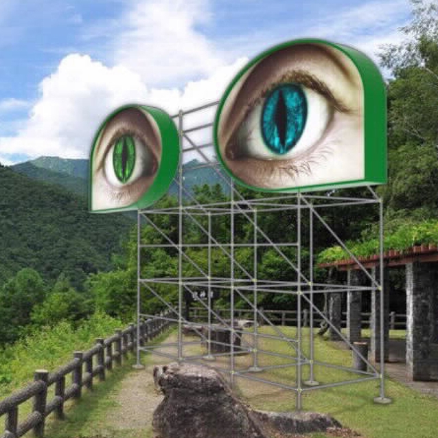 Mountain Territory Welcomes Art Festival