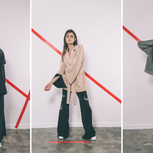 Arwa Al Banawi Collaborates With Adidas Originals For Capsule Collection
