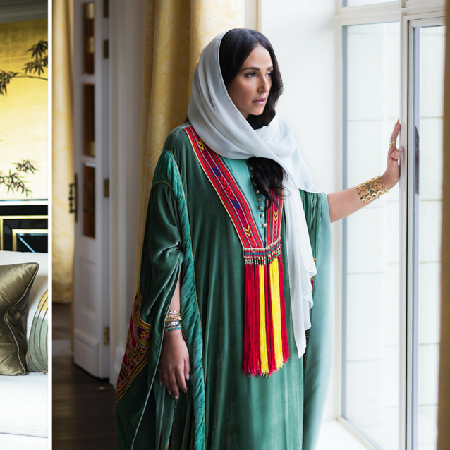 Transforming Philanthropy In The Kingdom: Bazaar In Conversation With HRH Princess Lamia
