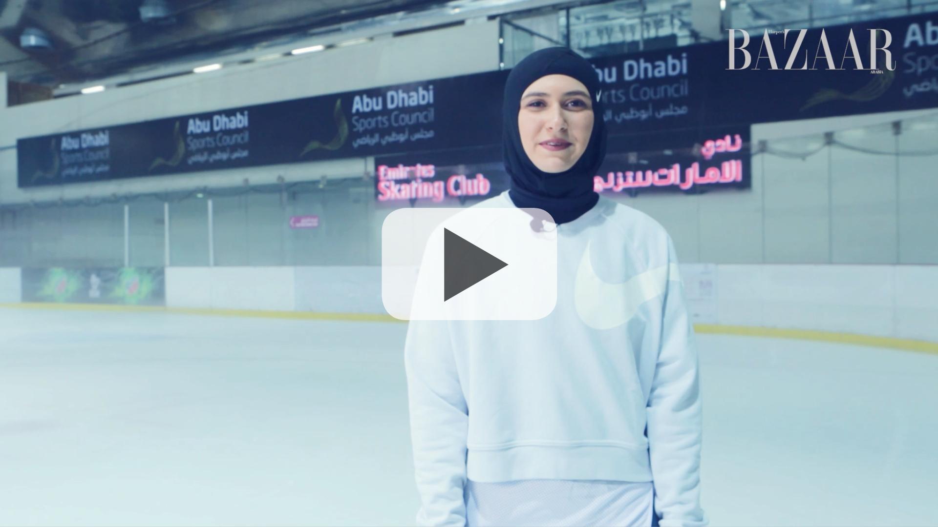 Watch Now: Meet Zahra Lari, The UAE's First Female Figure Skater