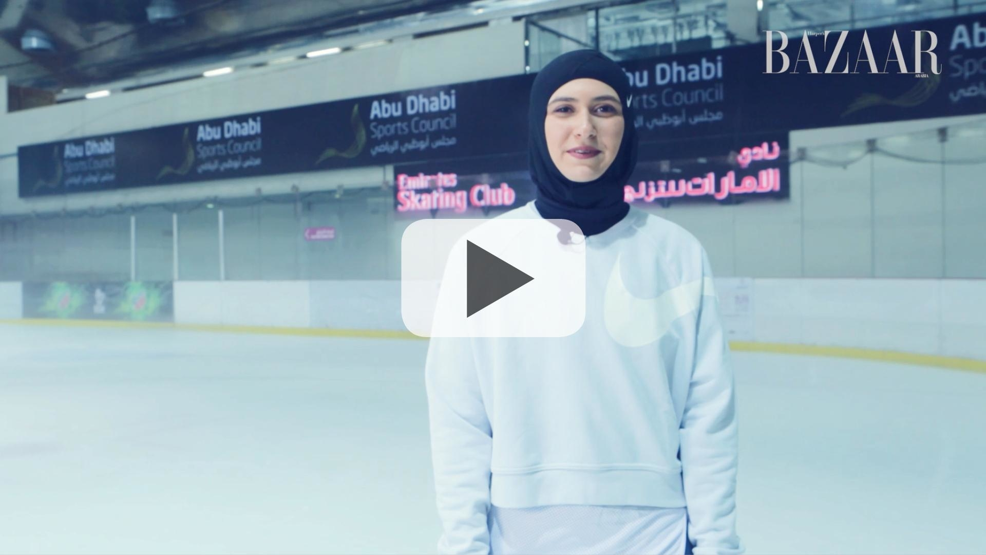 Watch Now: Meet Zahra Lari, The UAE's First Female Figure Skater