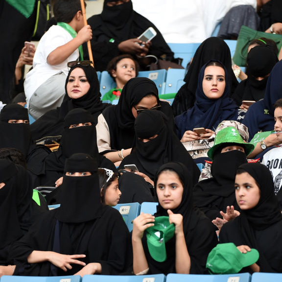 Saudi National Day 2019: Four-Day Holiday For National Day Celebrations