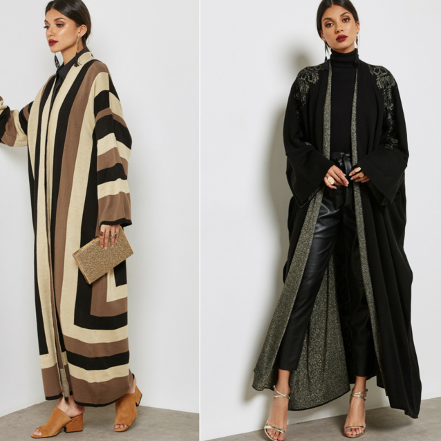 15 Seriously Stylish Abayas