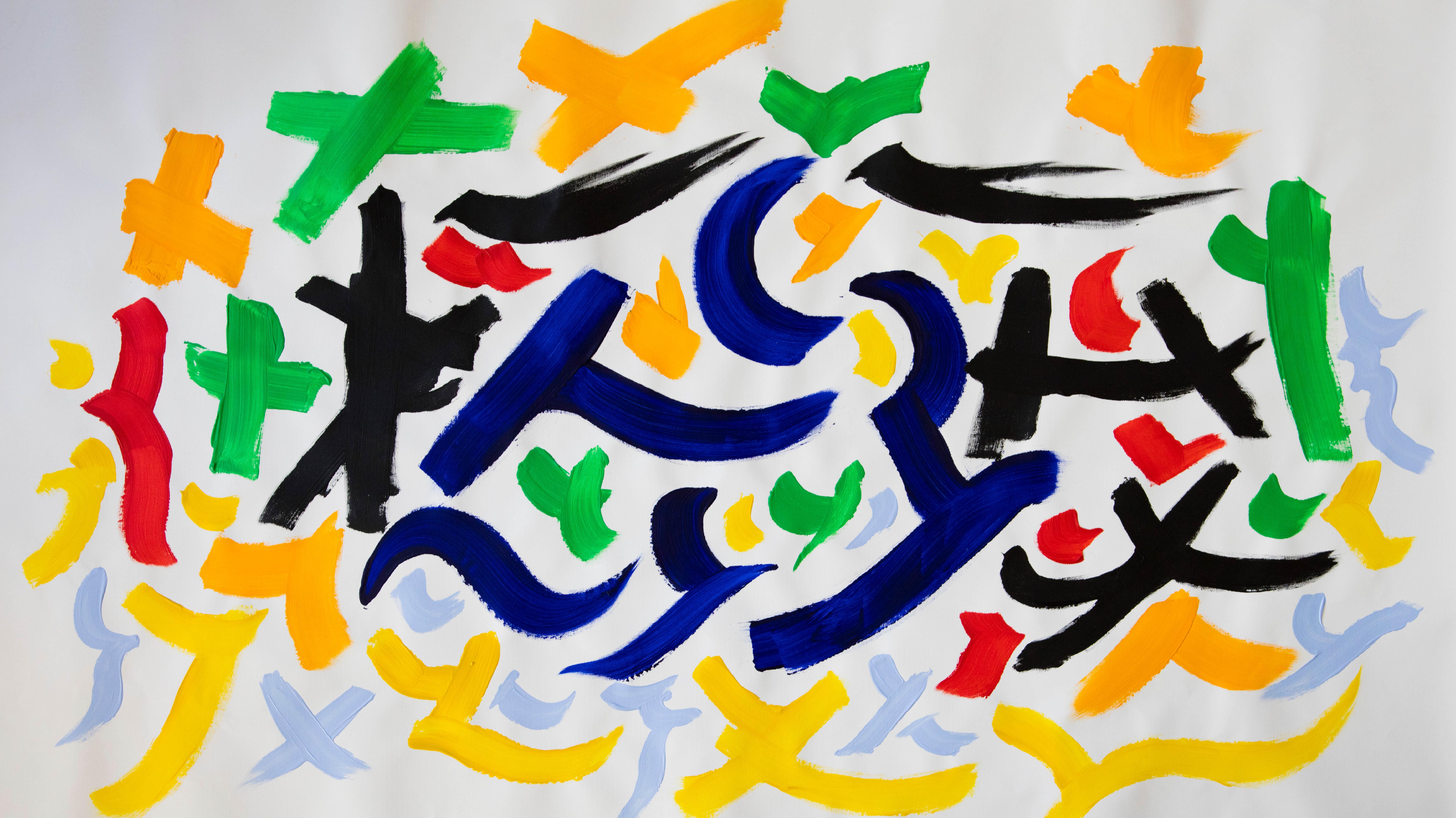 Moroccan Artist Tahar Ben Jelloun Exhibits In Dubai