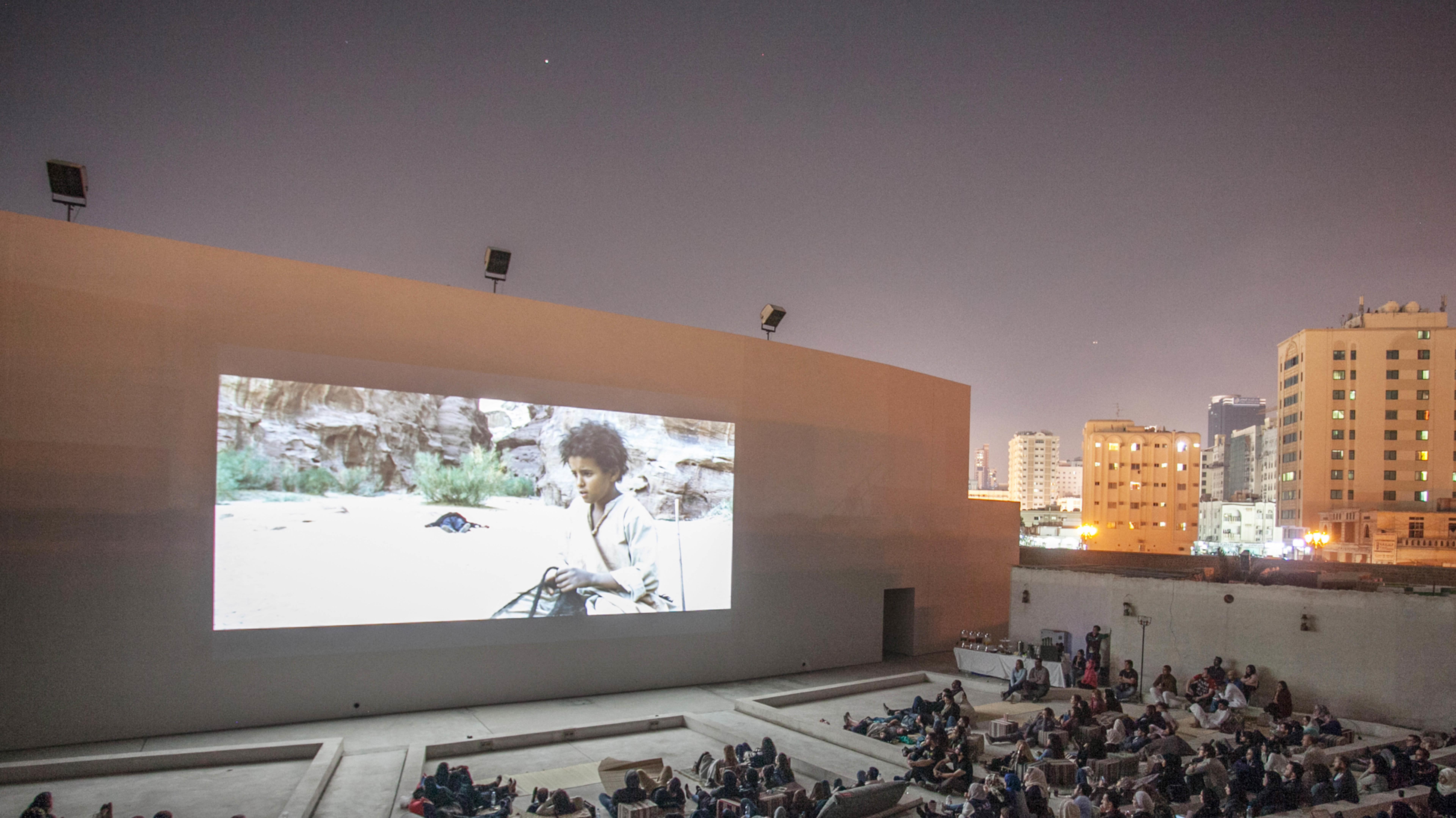 Sharjah Art Foundation Launches Sharjah Film Platform