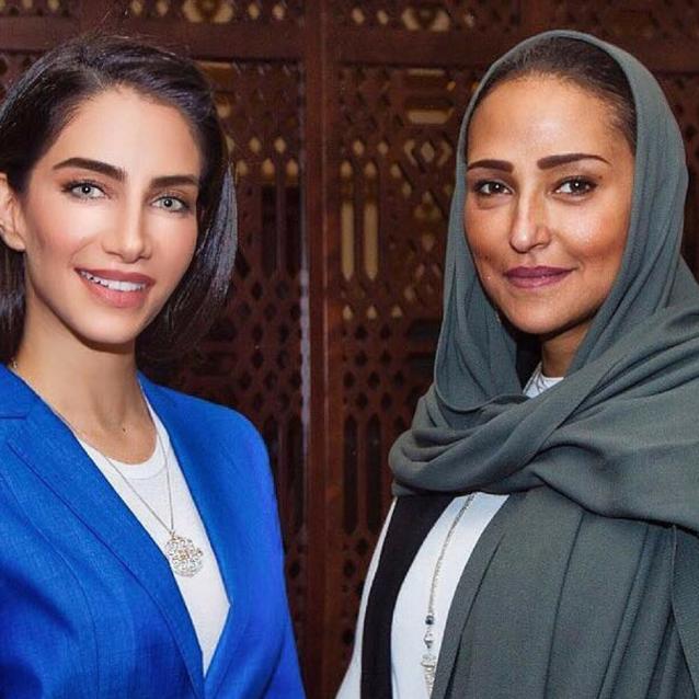 Princess Lamia Visits UNICEF For International Women's Day