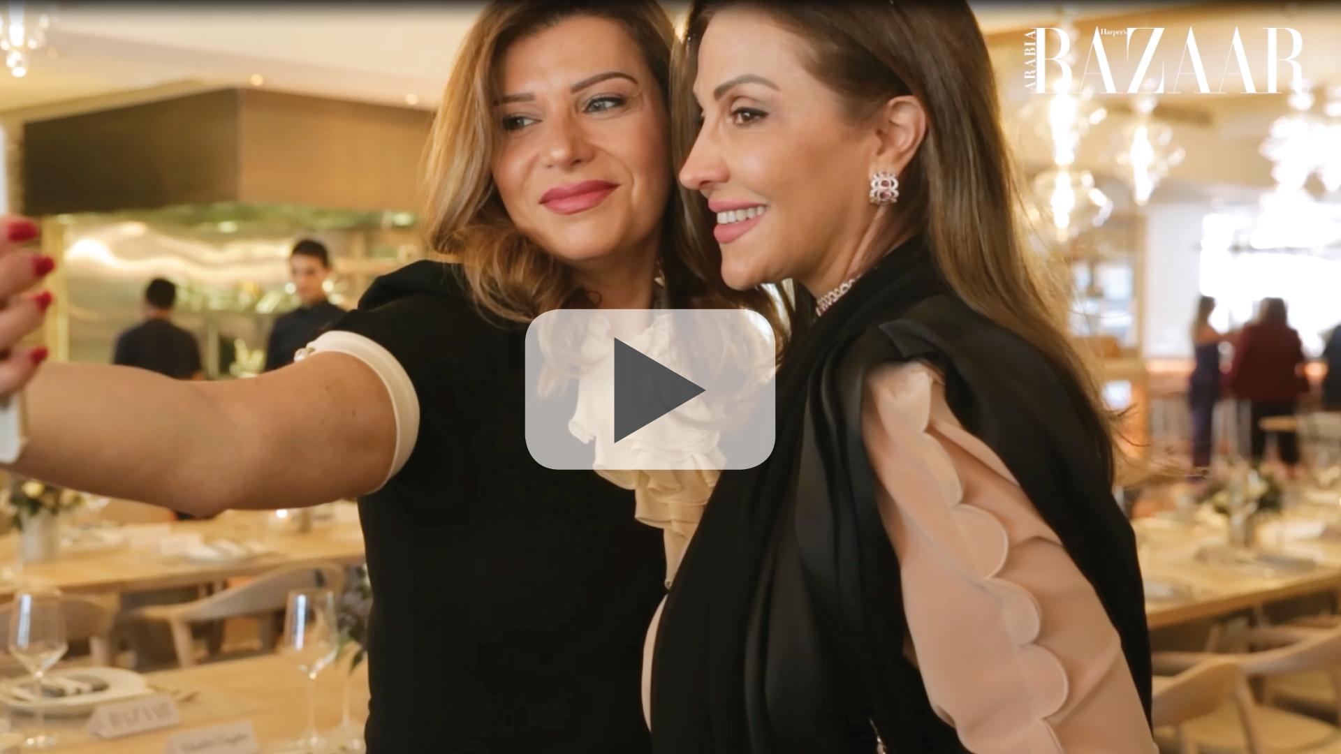 Watch: Harper's Bazaar Arabia's VIP Lunch To Celebrate Female Achievement