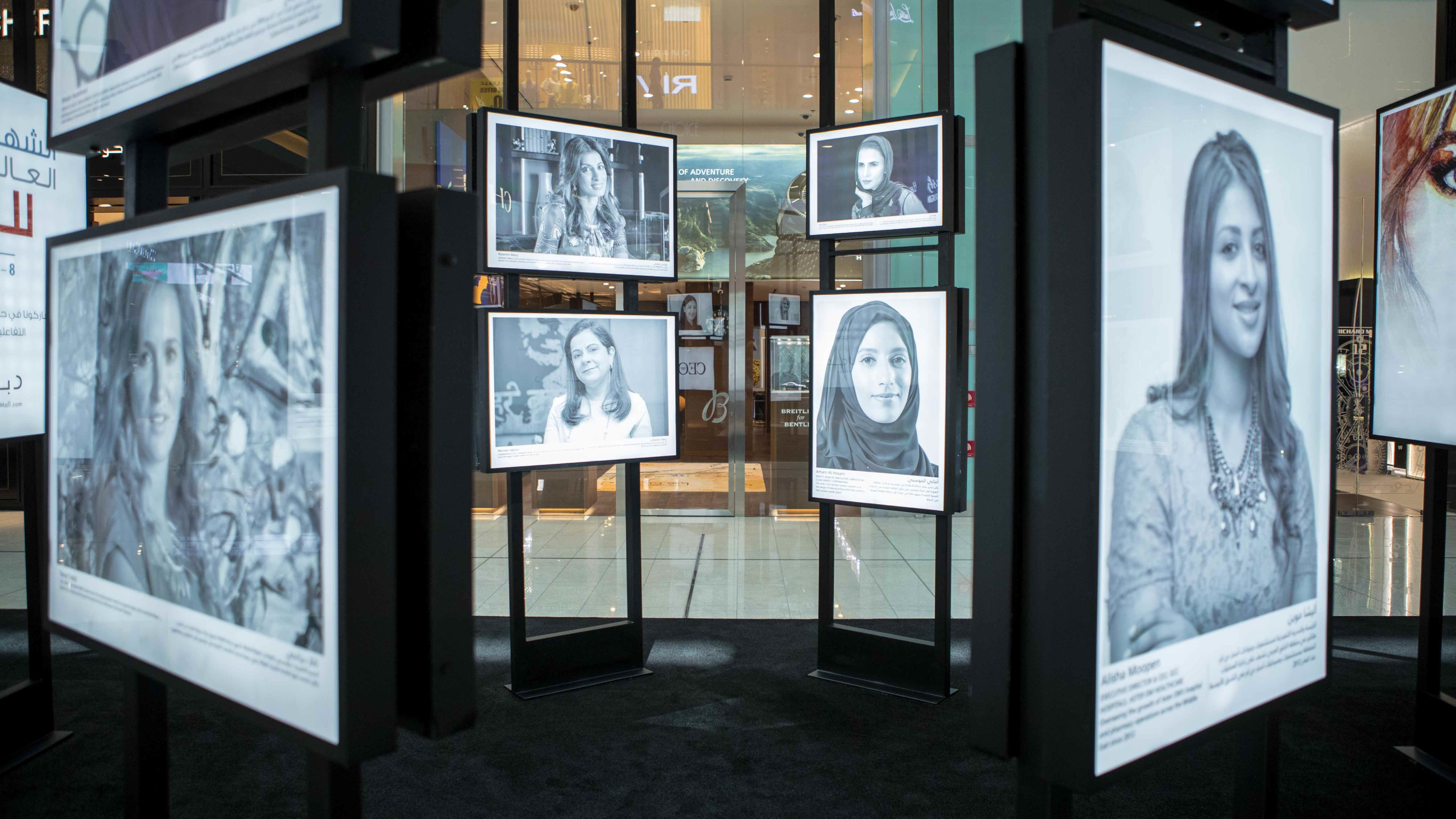 The Dubai Mall Hosts Talks And Exhibitions For International Women's Month