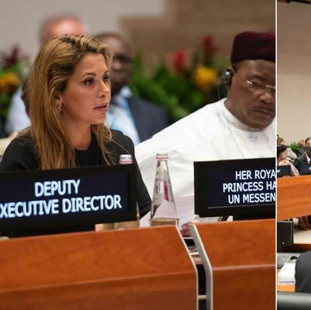 "HRH Princess Haya Says ""Peace Needs To Be Fought For"" At UN Meeting"