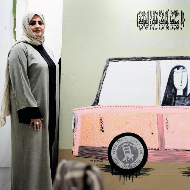 Saudi Artist Tagreed AlBagshi's Enduring Vision
