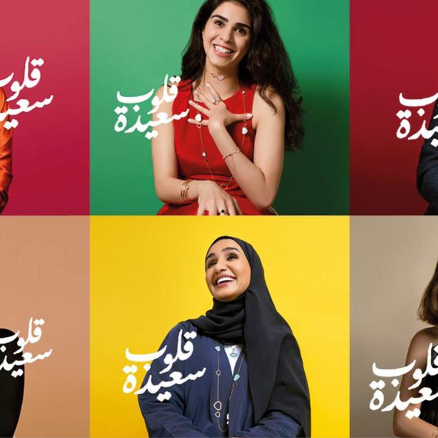Chopard Has Chosen 10 Beautiful Arab Women For The New Happy Hearts Campaign
