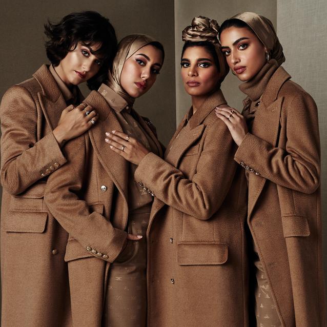 Max Mara Revamps Modern Style Classics
