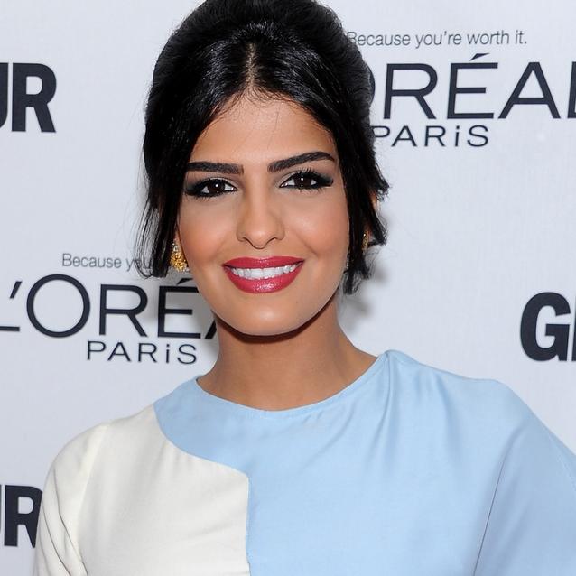Princess Ameerah Al Taweel Weds A Billionaire In Secret Paris Ceremony