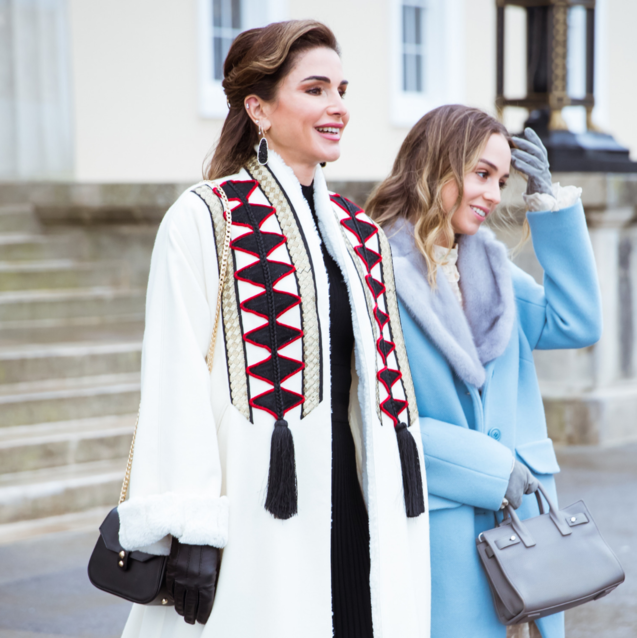 Queen Rania Wore A Traditional Saudi Coat To Her Daughter's Graduation In The UK