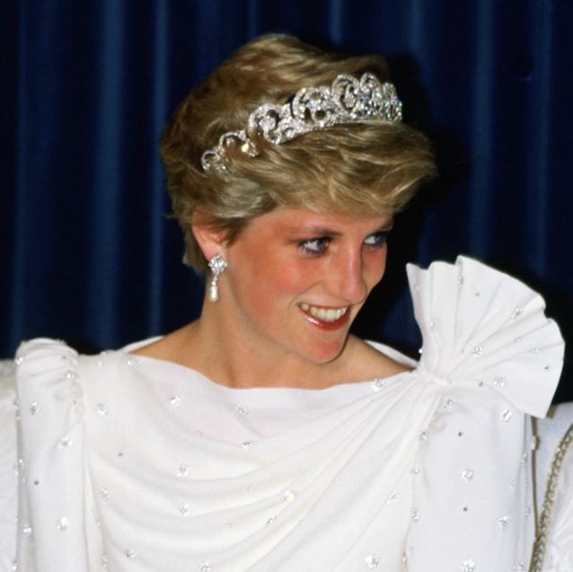 A Dress Worn By Princess Diana In Bahrain Is Being Auctioned Off For A Ton Of Money
