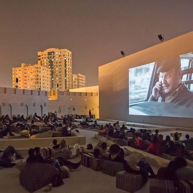 Sharjah's First Ever Film Festival Is Launching This Week