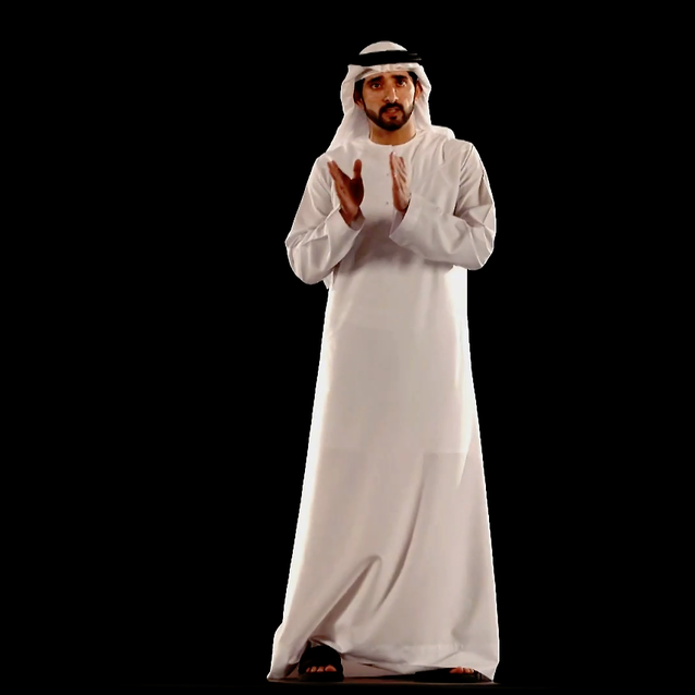 Sheikh Hamdan Just Gave A Speech As A Hologram