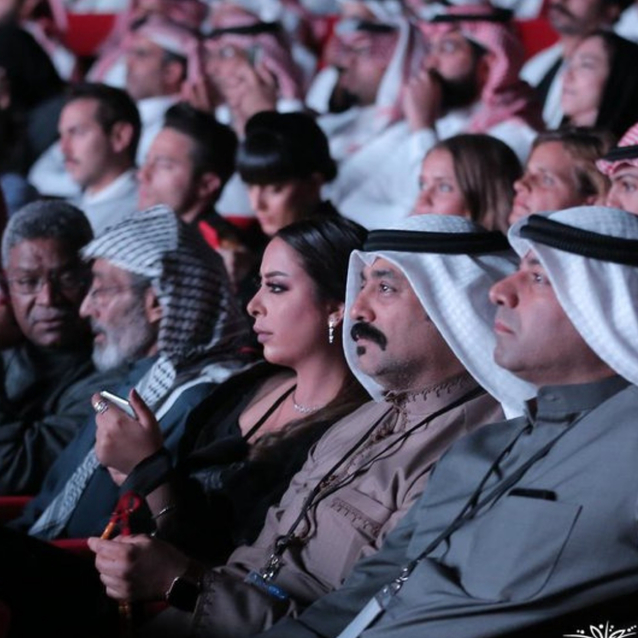 The Fifth Saudi Film Festival Opened Its Doors This Weekend