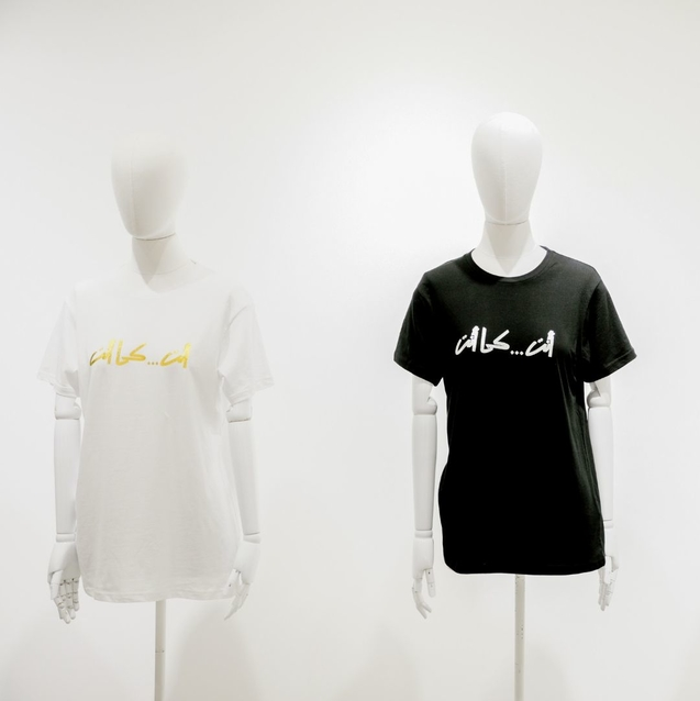 These Two Regional Designers Have Teamed Up To Release A Line of Inspirational T-Shirts
